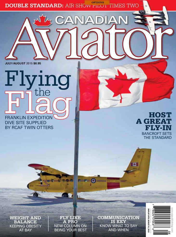 aviator-july-2015-icon